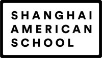 Shanghai American School (Pudong Campus)