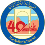 The Sultan's School