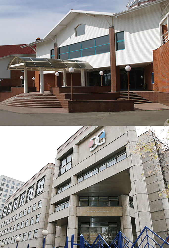 Moscow Economic School, Odintsovo Branch